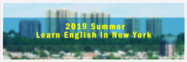 2019 Summer: Learn English in New York
