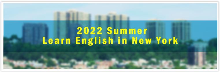 Summer: Learn English in New York