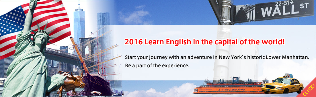 2016 Learn English in the capital of the world!